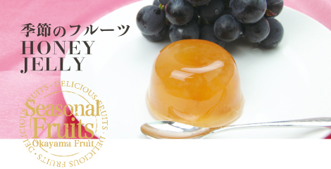 Seasonal Fruit Honey Jelly
